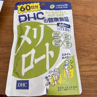 DHC - DHC サプリメント メリロート