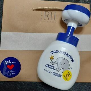 ロンハーマン(Ron Herman)のロンハーマンオリジナルデザインビオレ値下げしましたショッパー一枚美品プレゼント(容器)