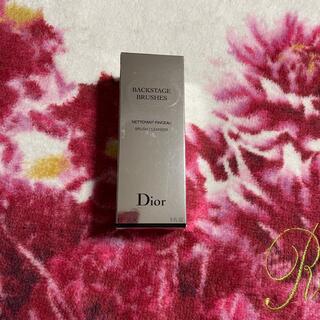 ディオール(Dior)のバックステージブラシクレンザー(ブラシ・チップ)