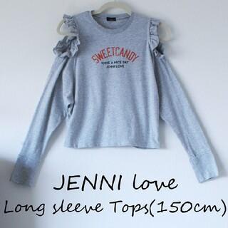 ジェニィ(JENNI)の【美品】JENNI 肩出し トップス 150cm(その他)