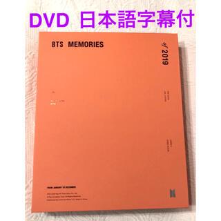 防弾少年団(BTS) - BTS Memories 2019 DVD  日本語字幕付