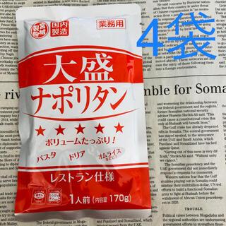 たっぷりパスタソース☆昔懐かしい喫茶店ナポリタンソース 4袋~洋食系調理にも♪~