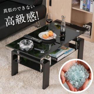 ローテーブル コーヒー ガラス リビング センター 100 ブラック 高級感(ローテーブル)