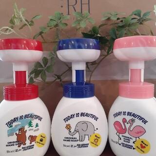 ロンハーマン(Ron Herman)のロンハーマンオリジナルデザインビオレ値下げしましたショッパー三枚美品プレゼント(容器)