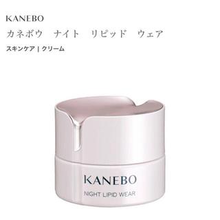 カネボウ(Kanebo)のカネボウ ナイトリピッドウェア 40ml(フェイスクリーム)