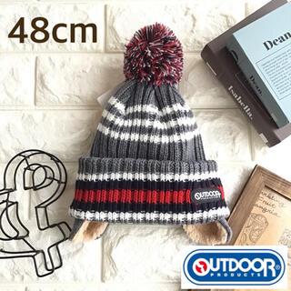 アウトドア(OUTDOOR)の☸️【48cm】アウトドア 耳当て付 ライン 帽子(帽子)