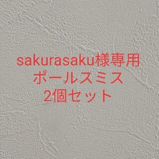 ポールスミス(Paul Smith)の【sakurasakuさま専用】ポールスミス 時計  2個セット(腕時計(アナログ))