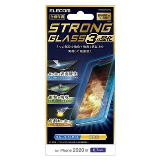 ELECOM - モングラ様専用iPhone 12 Pro Max用ブルーライトカット2点セット