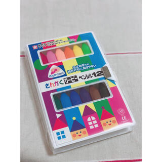 サクラクレパス - さんかくクーピーペンシル 12色