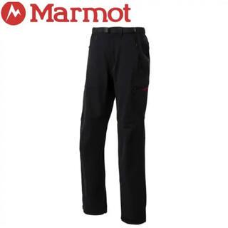 マーモット(MARMOT)のマーモット アウトドア Trek Comfo Pant トレックコンフォパンツ(登山用品)