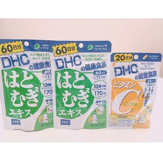 DHC - DHCサプリメント はとむぎエキス60日分 2個✨ビタミンC 20日分 ✨
