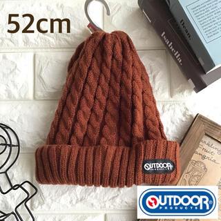 アウトドア(OUTDOOR)の☸️【52cm】アウトドア ケーブル ニット帽 ニットワッチ 帽子 茶(帽子)