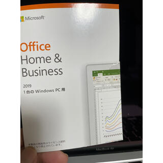 Microsoft - Office Home  & Business for Windows PC