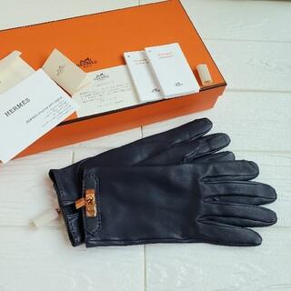 エルメス(Hermes)のエルメス 手袋 グローブ ソヤ カデナ ケリー ラムスキン タッチパネル 未使用(手袋)
