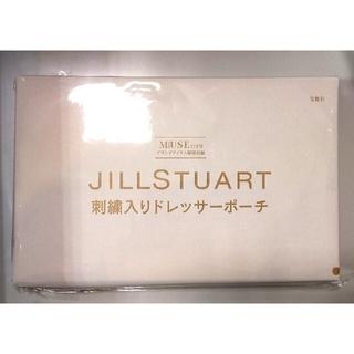 JILLSTUART - otonaMUSE(オトナミューズ)11月号 付録