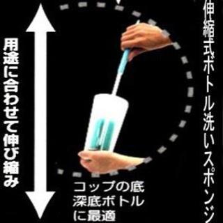 送料無料 タンブラー コップ グラス 水筒 ボトル 伸縮式スポンジ 青 ブルー(その他)