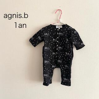 agnes b. - agnis.b☆1an☆80cmおうち柄裏起毛ロンパース