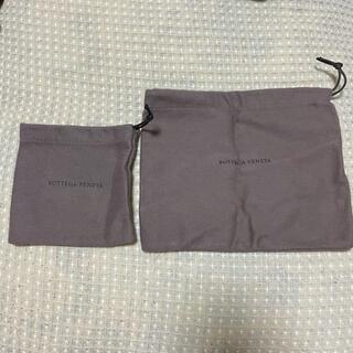 Bottega Veneta - ボッテガヴェネタ 保存袋2枚セット