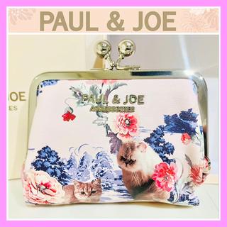 PAUL & JOE - 箱つき■美品■PAUL&JOE ポールアンドジョー 猫 ネコ 財布 がま口 限定