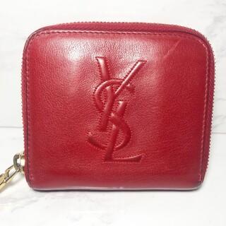 サンローラン(Saint Laurent)の【激安】イヴサンローラン YvesSaintLaurent 二つ折り財布 レッド(財布)