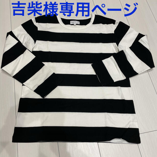 アニエスベー(agnes b.)のアニエスベー カットソー   Tシャツ T3 ボーダー 長袖(Tシャツ(長袖/七分))