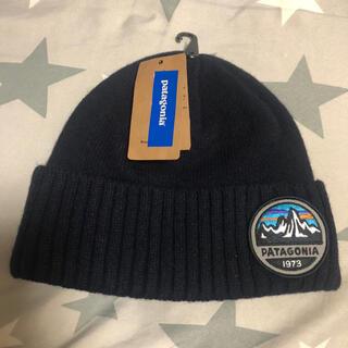 パタゴニア(patagonia)のPatagonia パタゴニア ビーニー ニット帽(ニット帽/ビーニー)