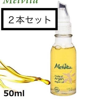 Melvita - 【2本セット】メルヴィータ ビオオイル アルガンオイル50ml