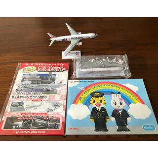 ジャル(ニホンコウクウ)(JAL(日本航空))のJAL 飛行機 模型 オリンピックデザイン しまじろうペーパークラフトセット(模型/プラモデル)