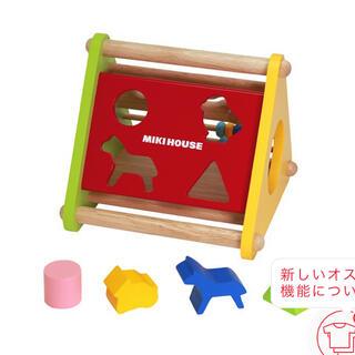ミキハウス(mikihouse)のMIKI HOUSE♡木製パズル・おもちゃ(知育玩具)
