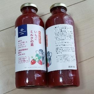 コストコ(コストコ)のいちごミルクの素 470ml×2本(ソフトドリンク)