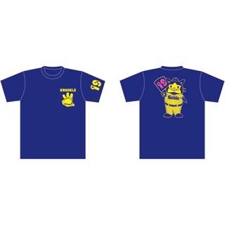 ヨコハマディーエヌエーベイスターズ(横浜DeNAベイスターズ)の横浜DeNAベイスターズ Tシャツ bring up 山﨑選手 Sサイズ(応援グッズ)