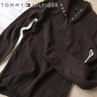 トミーヒルフィガー(TOMMY HILFIGER)の美品 L トミーヒルフィガー レディース ニット ブラウン(ニット/セーター)