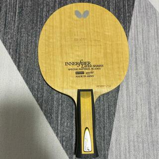 BUTTERFLY - 卓球ラケット インナーフォースレイヤーZLC