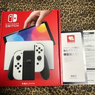 ニンテンドースイッチ(Nintendo Switch)の任天堂スイッチ有機ELモデル ホワイト(家庭用ゲーム機本体)