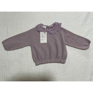 ザラキッズ(ZARA KIDS)の【新品未使用】ザラベビー ドットフリル襟ニットセーター 86cm(ニット/セーター)