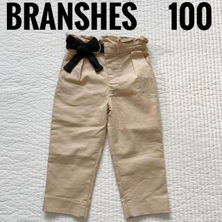 100 branshes ベージュ リボン パンツ