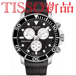 TISSOT - 新品ティソ 時計 メンズ TISSOT SEASTAR 1000 CHRONO