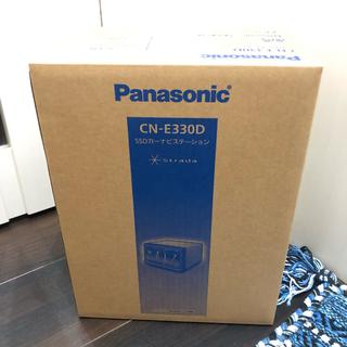 パナソニック(Panasonic)の①CN-E330D 新品未開封品(カーナビ/カーテレビ)