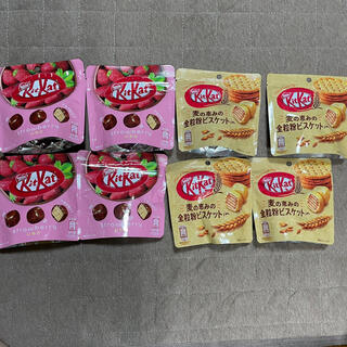 Nestle - キットカット8個セット