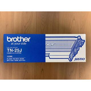 ブラザー(brother)のbrother TN-25J 純正トナー カートリッジ(オフィス用品一般)