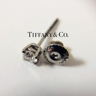 Tiffany & Co. - ティファニー  ソリティア ダイヤ ピアス スクリュータイプPT950 片耳