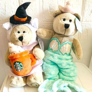 Starbucks Coffee - スターバックス ベアリスタ ハロウィン、マーメイド2個セット