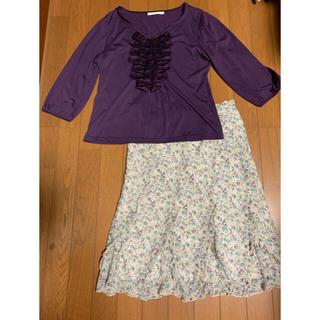 7分丈カットソーとマーメイド風スカートのセット サイズ40(セット/コーデ)