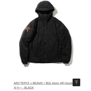 ARC'TERYX - アークテリクス  ビームス  別注 Atom AR Hoodie XL