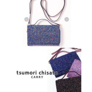 ツモリチサト(TSUMORI CHISATO)の定価約23000円 tsumori chisato CARRY ウォレット(財布)