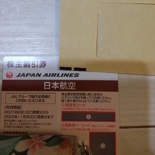 JAL(日本航空) - JAL 株主優待券 一枚