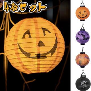 ハロウィン飾り LED 装飾 かぼちゃ パーティー 電池式 4枚セット