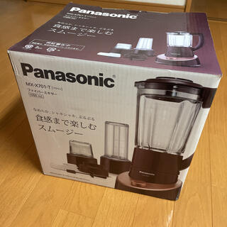 Panasonic - 【新品】Panasonic ファイバーミキサー 1000ml 定価14,000円