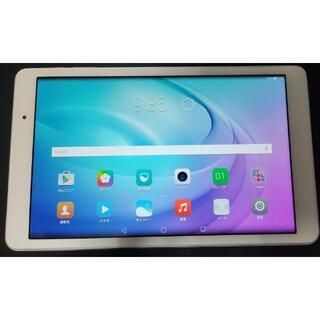 HUAWEI - HUAWEI MediaPad T2 10.0 Pro