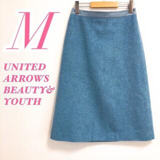 ビューティアンドユースユナイテッドアローズ(BEAUTY&YOUTH UNITED ARROWS)のBEAUTY&YOUTH ビューティ&ユース フレアスカート スエード ブルー(ひざ丈スカート)